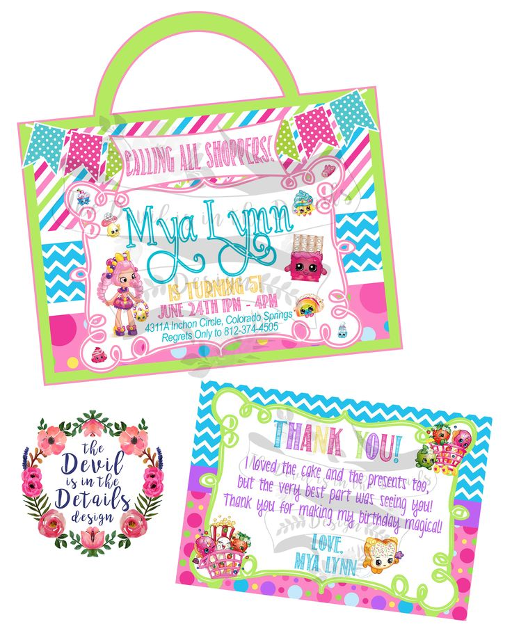 13 best {Birthday Invitation Designs} images on Pinterest | Birthday ...