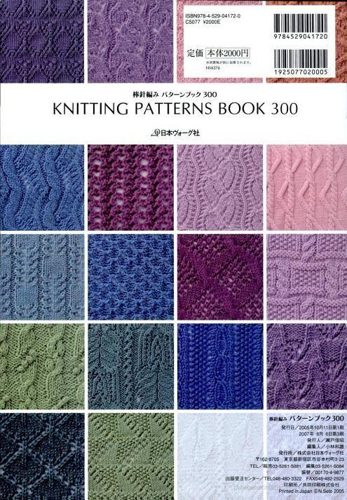 棒針編みパターンブック300: 地模様透かし模様交差模様。 - Google Books