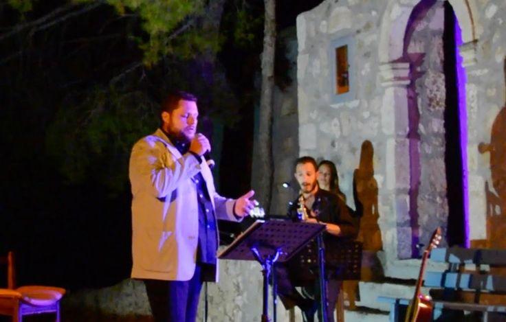 La historia de un amor - Lyriki Vradia, Assos, Kefalonia 2014