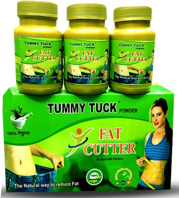 Fat cutter is an efficient weight loss formula that can help you lose all the unwanted fat deposited on your body. It works towards reducing your weight and provides you perfect slim, fit and healthy body. It is an amazing weight loss formula made up of all Ayurvedic herbs, including Giloy, TriflaGuggal, Nagarmotha, Jeera, Shunthi, Yastimadhu etc.