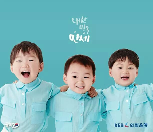 Daehan Minguk Manse (Korean Exchange Bank CF; KEB)