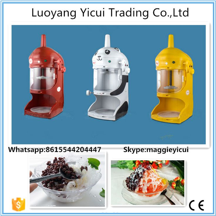 High efficiency flake commercial fully-automatic ice shaver machine