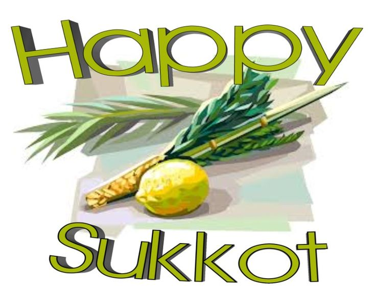 Happy Sukkot Celebrations Wishes Greetings Messages Images Wallpapers Whatsapp Status FB DP 2015