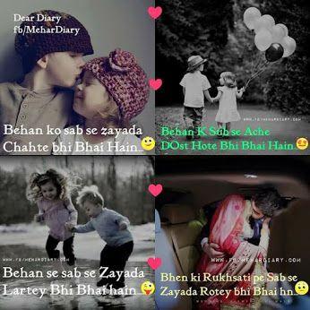 Love bhaiz ..... Tooo cute and sweet of them :) thousand percent true :)