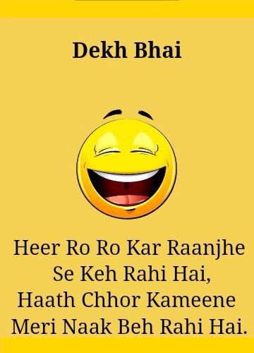 Happy Bhai Dooj Quotes And Messages For Bhai Dooj Bhai