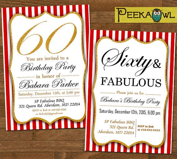 Printable 60th Birthday Invitations  Red 60th Birthday by PeekaOwl