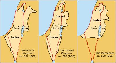 The History of Israel - A Chronological Presentation - 1. Early Times