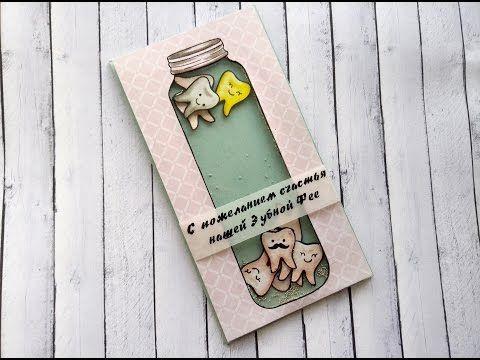 Shaker card for a dentist :) Открытка-шейкер для стоматолога - YouTube