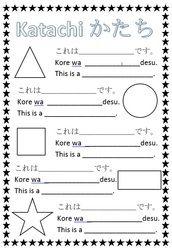 46 best hiragana images on pinterest hiragana languages and kindergarten. Black Bedroom Furniture Sets. Home Design Ideas