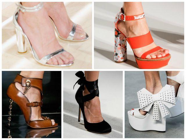 Το e - περιοδικό μας: Τα ...βήματα της μόδας