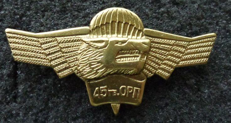 russian  wings wolf PIN BADGE • $12.99