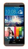 Смартфоны для Вас: Смартфон HTC Desire 820