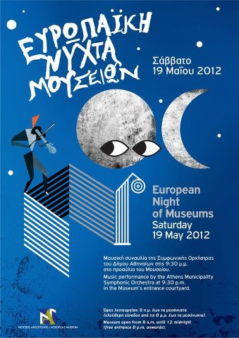 EUROPEAN NIGHT OF MUSEUMS:  On Saturday 19 May 2012 the Acropolis Museum celebrates the European Night of Museums and will be open from 8 a.m. until 12 midnight (free entry from 8 p.m. onwards). At 9:30 p.m. in the Museum's entrance courtyard, the Athens Municipality Symphonic Orchestra will present the latest symphonies by W. A. Mozart and F. J. Haydn, two of the most important representatives of the Classical era. Wolfgang Amadeus Mozart - Franz Joseph Haydn - Conductor:  Michalis…