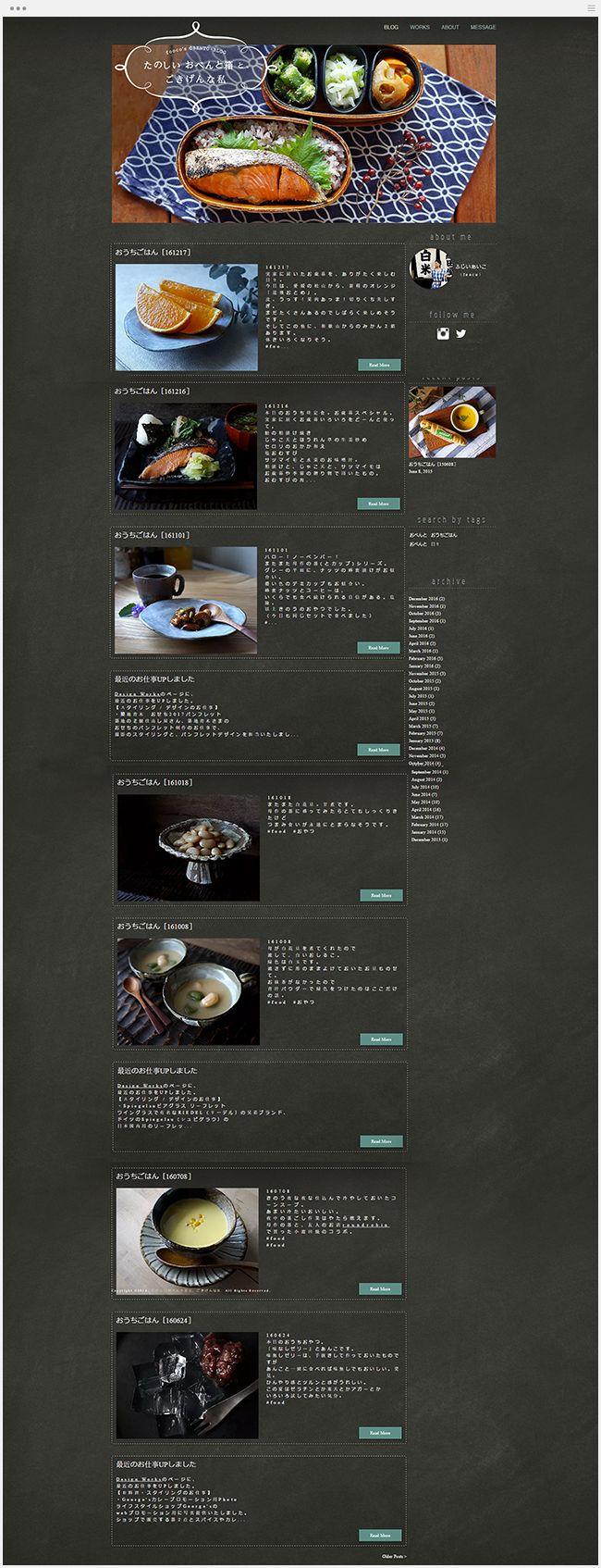 Fooco'a Obento Blog | Blog About Food