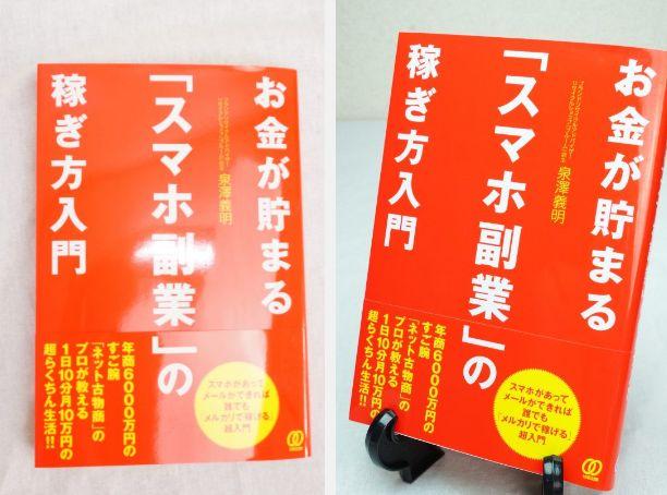 「ヤフオク・メルカリとも簡単に売れるよと言われたのに、なんで私が出品している商品 - Yahoo!ニュース(HARBOR BUSINESS Online)
