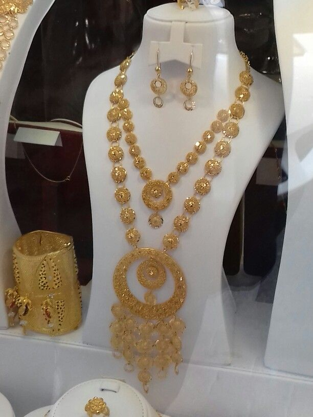 Bahrain design