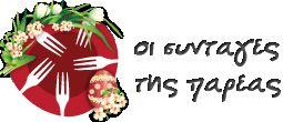 Ψαρονέφρι λεμονάτο με μουστάρδα