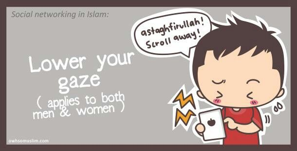 Dont look, when you stare at man ( or woman ) for sexual desire you become less human and also disrespecting that person . Be nice and respect to lower your gaze. For even a glance can lead you into sin