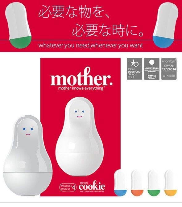 日常生活の健康と安全を守る高精度センサー Mother