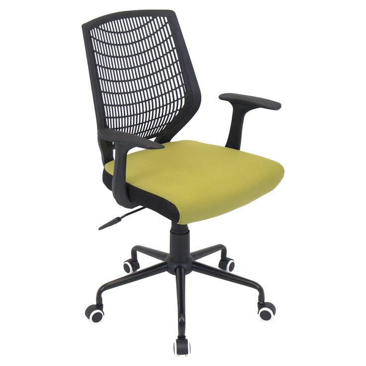LumiSource Network Office Chair | from hayneedle.com