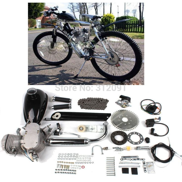 """(Ship from US) 26"""" & 28"""" Bicycle 48CC 49CC 50CC 2-Stroke Bicycle Engine Kits for Motorized Bike DIY Bicycle Air Cooling #Affiliate"""
