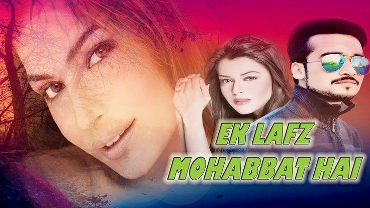 Ek Lafz Mohabbat Hai | Romantic Telefilm | Love Story | Full HD 1080p