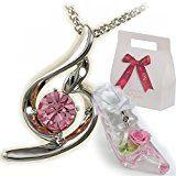 #8: 誕生日プレゼント 女性 彼女 人気 レディース ホワイトデー お返し 2月 贈り物 月誕生石 花 雑貨 妻 ランキング上位 カード付y441(Bver)
