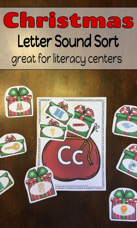 Your kindergarten students will love working with this Crhistmas themed letter sound sorting activity!