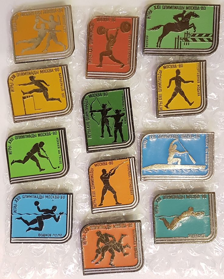 USSR Soviet Moscow 80 XXII Olympic Games Set of 12 Pin Badges by Olympiad80 on Etsy