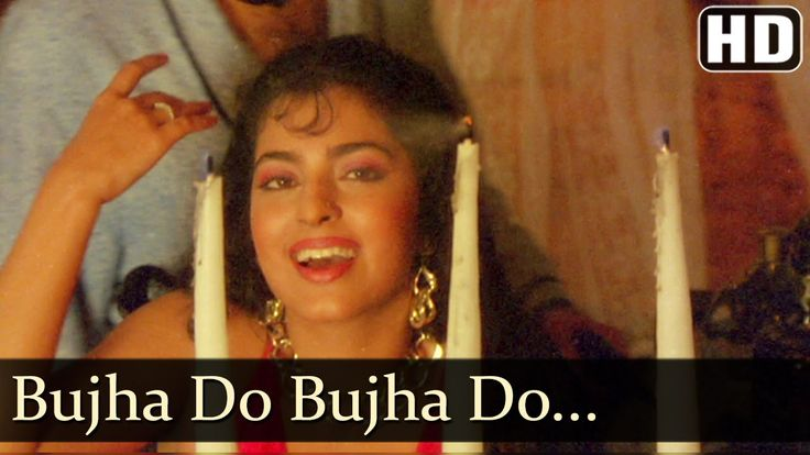 Bujhaa Do Pyaas - Vinod Khanna - Juhi Chawla Songs - C.I.D - Alisha Chinai
