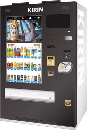 キリンビバレッジバリューベンダーは10月から、飲料を購入すると自動販売機のカメラで写真撮影し、デザインフレーム付きの写真をLINEで受け取れる新自動販売機を導入する。