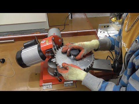Power Saw Blade Sharpening - YouTube