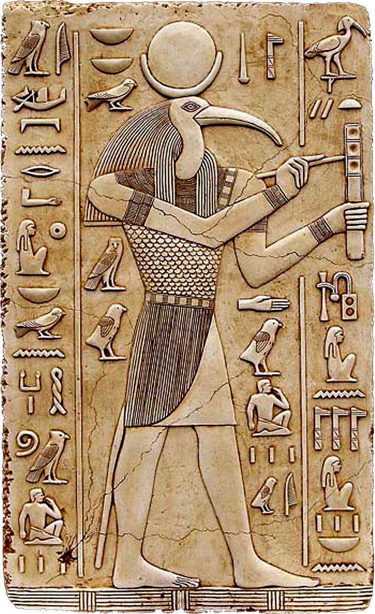 Toth, Egipto - acredita con el establecimiento de una serie de ramas del conocimiento (la ley, la magia, la filosofía, la religión, la ciencia y la escritura). Un juez infalible puede llamar por completo de hacer decisiones justas. Los griegos lo admiraba por lo que en gran medida  acreditan como el creador de todo el conocimiento en la tierra y en los cielos