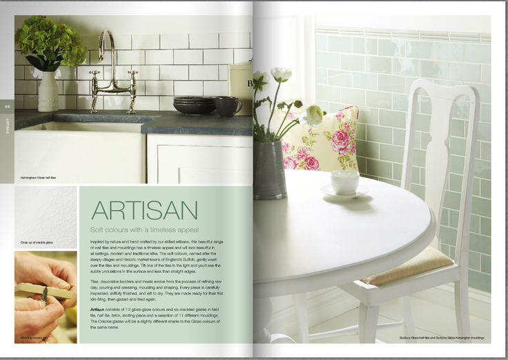 Interior Design Magazine Page Layout With