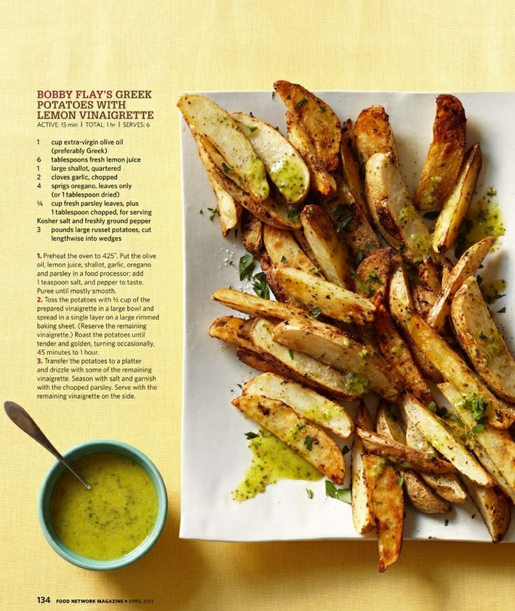 Greek potatoes with lemon vinaigrette...put this into a foil pouch for the BBQ tonight..July 3/13...yummy! With Epicure Souvlaki Spice too