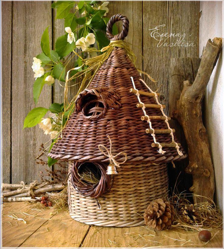 Basket, paper home