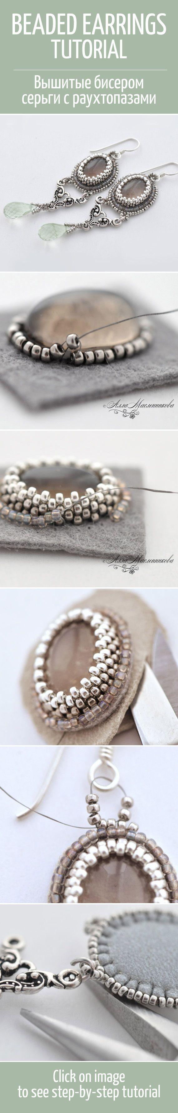 """Создаем серьги """"Novembre"""" с раухтопазами и металлическими подвесками / Beaded earrings tutorial"""