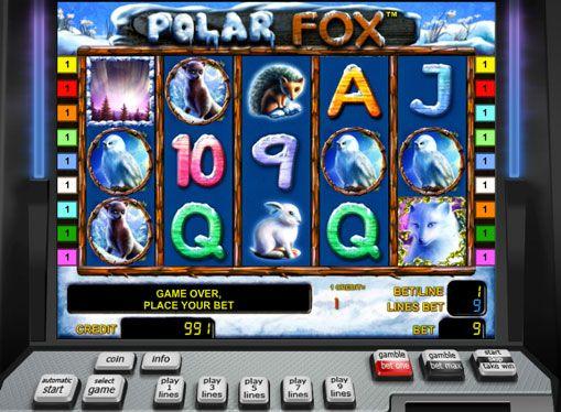 Polar Fox играть на деньги. Онлайн слот Полярная Лиса произведён компанией Novomatic. Он повествует о жизни животных, проживающих в Заполярье. Игра проходит на 5 барабанах, а максимальное количество линий, на которые можно ставить, равно 9. В игровом автомате Polar Fox есть си�