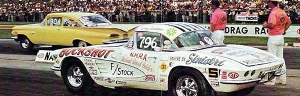 Cars Stock