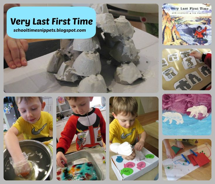 School Time Snippets: FIAR: Very Last First Time