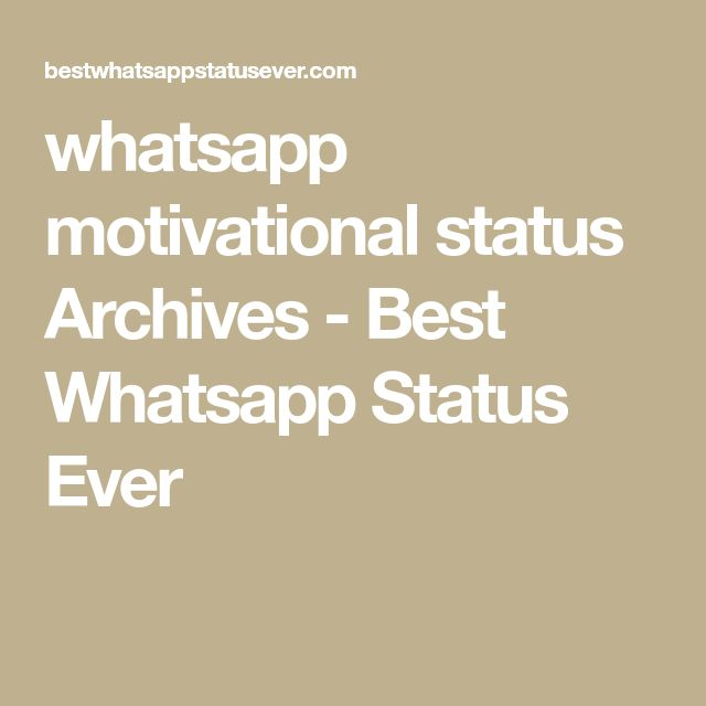 In Best Whatsapp Status Ever website, you can find out lots of whatsapp motivational status and other whatsapp status. By using this Whatsapp motivational status, you can update your profiles across different social media websites like whatsapp, instagram, facebook, messenger to motivate others
