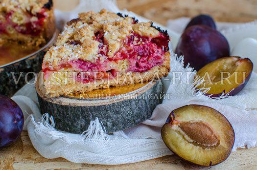 Пирог назван «тройным», потому что в его приготовлении используется сразу три вида теста.