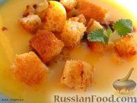 Картофельный суп-пюре с грибами и гренками