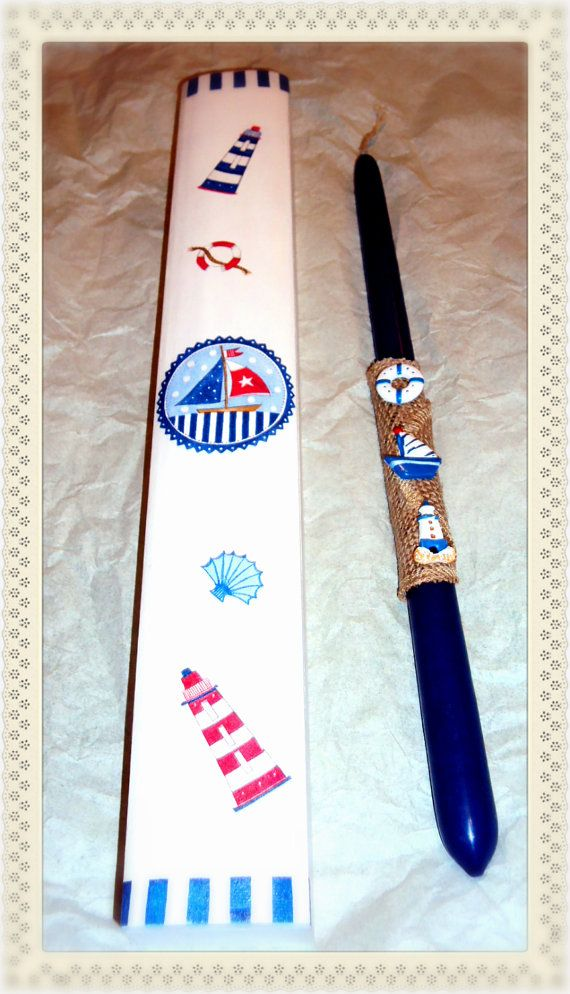 Greek Easter candle-lampada with wooden box in nautical style