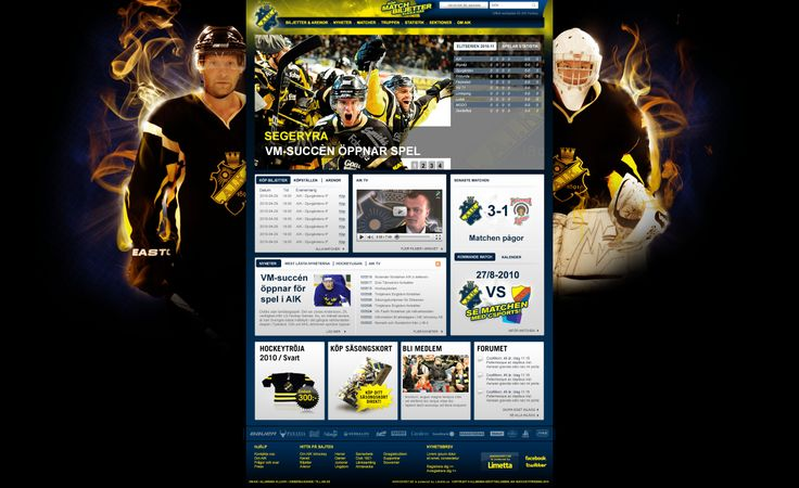 Web page for AIK Hockey by Limetta.