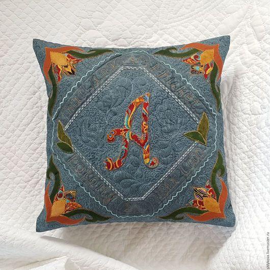 Текстиль, ковры ручной работы. Ярмарка Мастеров - ручная работа. Купить Стеганая подушка.. Handmade. Комбинированный, подушка, подушка на диван
