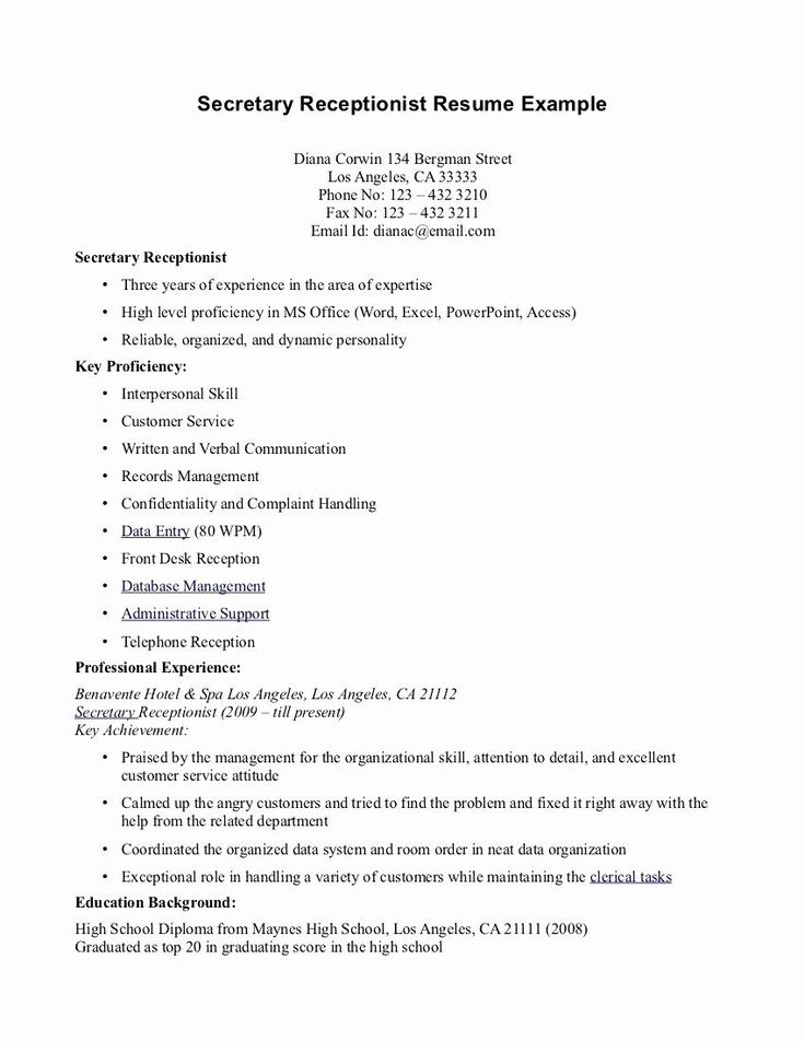 Medical receptionist resume sample no experience new