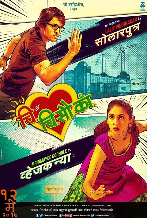 Cash Marathi Movie Download 720p
