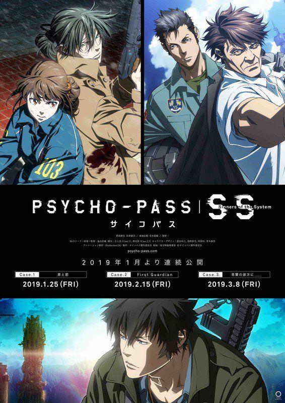 Pin On Psycho Pass サイコパス