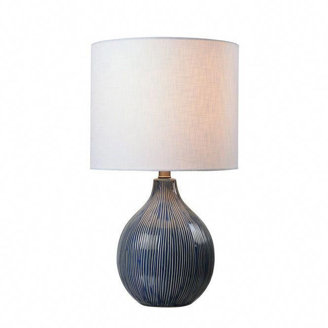 I Really Like This Splendid Paper Lamp Lamp Bedroom Lamps Beautiful Lamp